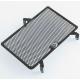1069885 : Grille de protection de radiateur R&G CB500X CB500F CBR500R