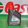 castrolforkoil : Castrol Fork Oil 10W CB500